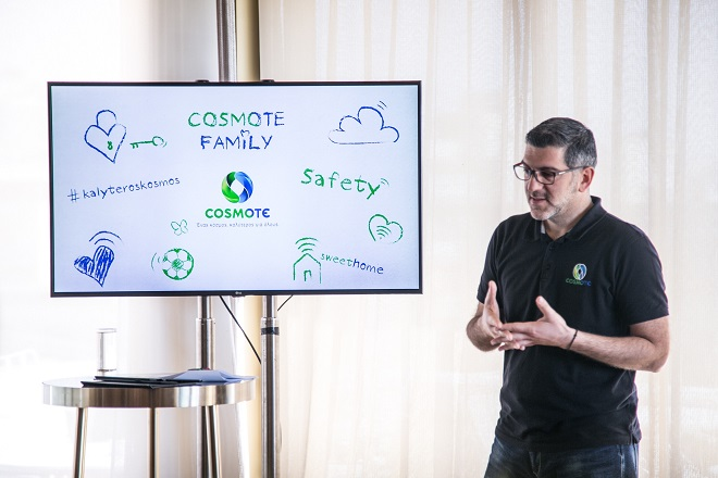 COSMOTE Family_2