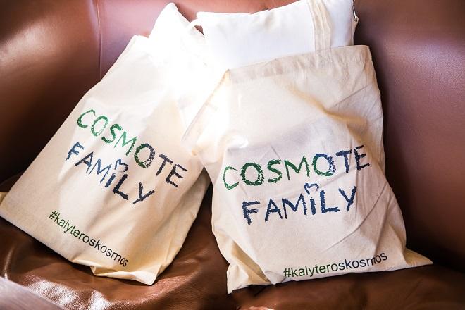 Νέες υπηρεσίες και δράσεις COSMOTE Family
