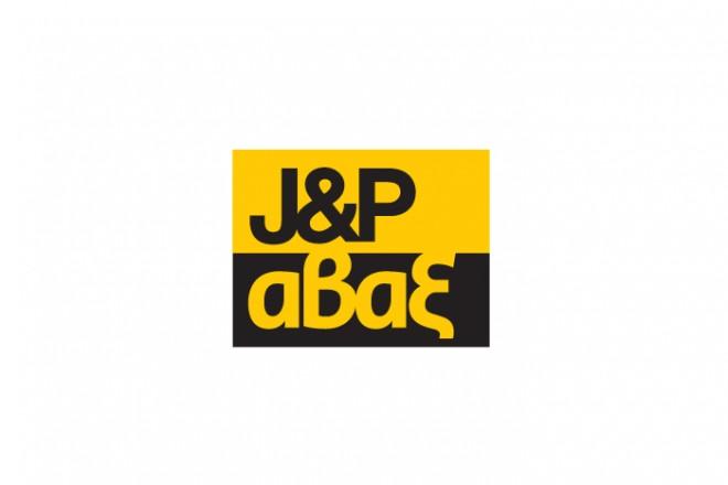 J&P ΑΒΑΞ: Αναληθής και αβάσιμη οποιαδήποτε αναφορά σε δήθεν εμπλοκή της σε εξελίξεις στη Σαουδική Αραβία
