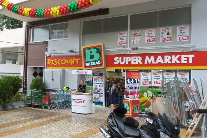 Κλειστά σήμερα όλα τα καταστήματα της αλυσίδας Bazaar – Το μεσημέρι η κηδεία του Δήμου Βερούκα
