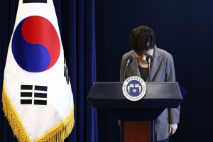 epa06648914 (FILE) - South Korean President Park Geun-Hye bows during an address to the nation at the presidential Blue House in Seoul, South Korea, 29 November 2016 (reissued 06 April 2018). South Korean former president Park Geun-hye was found guilty of abuse of power and coercion on 06 April 2018.  EPA/JEON HEON-KYUN/ / POOL