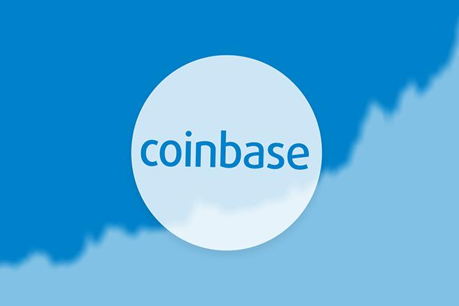 Έτσι το Coinbase θα πείθει τους ανθρώπους να αγοράσουν κρυπτονομίσματα
