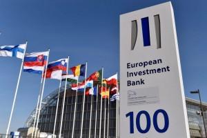 European-Investment-Bank-1024x682