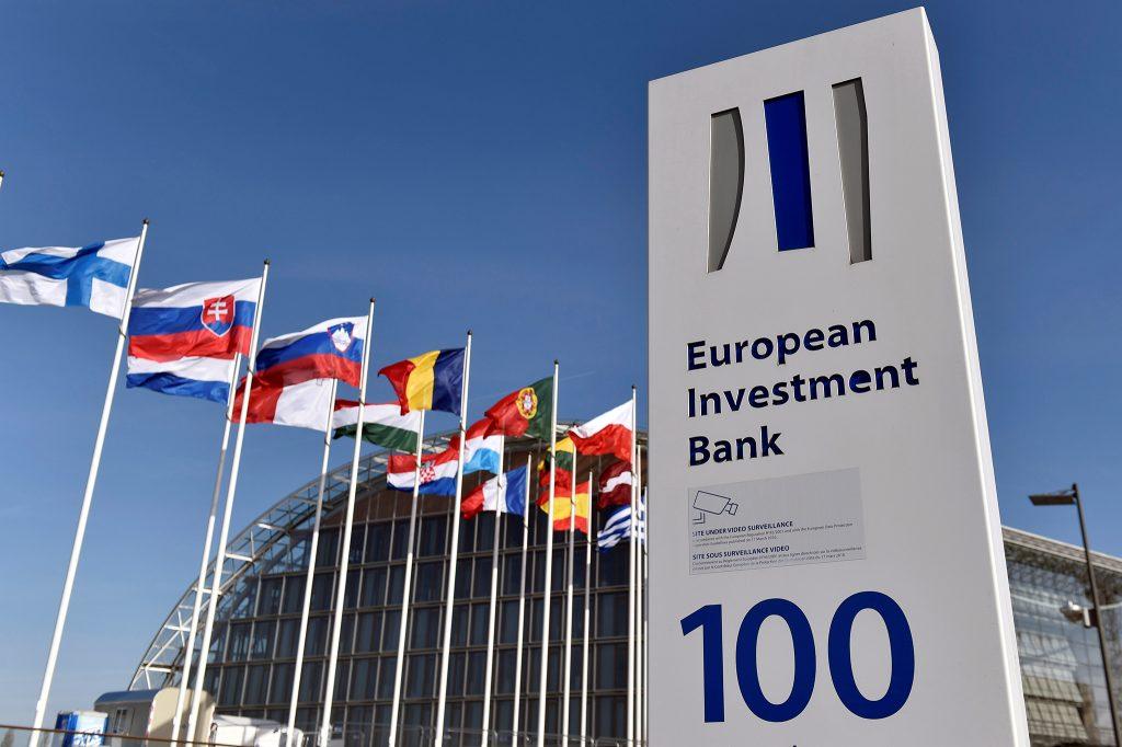 Νέα χρηματοδότηση 400 εκατ. ευρώ για τις ελληνικές επιχειρήσεις από την Ευρωπαϊκή Τράπεζα Επενδύσεων