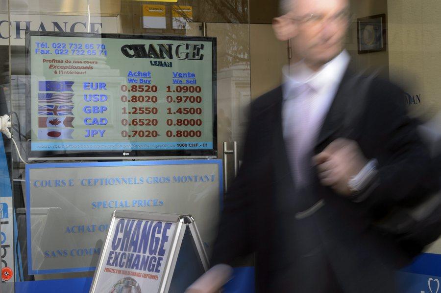 Bloomberg: Ρώσοι μεγιστάνες χτυπάνε το ελβετικό φράγκο