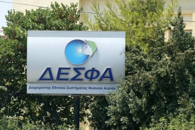 ΔΕΣΦΑ: Εγκρίθηκε η πώληση του 66% για 535 εκατ. ευρώ