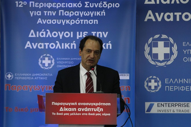 Ο υπουργός Υποδομών και Μεταφορών, Χρήστος Σπίρτζης μιλάει στο 12ο Περιφερειακό Συνέδριο για την Παραγωγική Ανασυγκρότηση: Διάλογοι με την Ανατολική Αττική, Σάββατο 31 Μαρτίου 2018, που πραγματοποιείται στο Τεχνολογικό Πάρκο Λαυρίου από 30-31 Μαρτίου. ΑΠΕ-ΜΠΕ/ΑΠΕ-ΜΠΕ/ΑΛΕΞΑΝΔΡΟΣ ΒΛΑΧΟΣ
