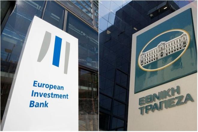 ΕΤΕ και Ευρωπαϊκό Ταμείο Επενδύσεων στηρίζουν τις ΜμΕ