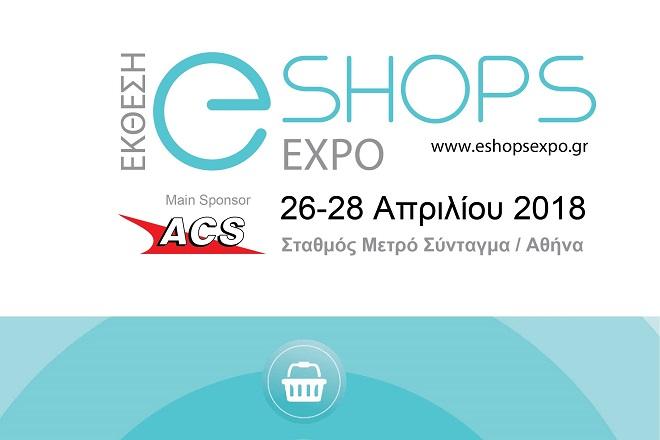 Η ACS δίνει το παρόν ως Main Sponsor στην έκθεση eShops Expo 2018