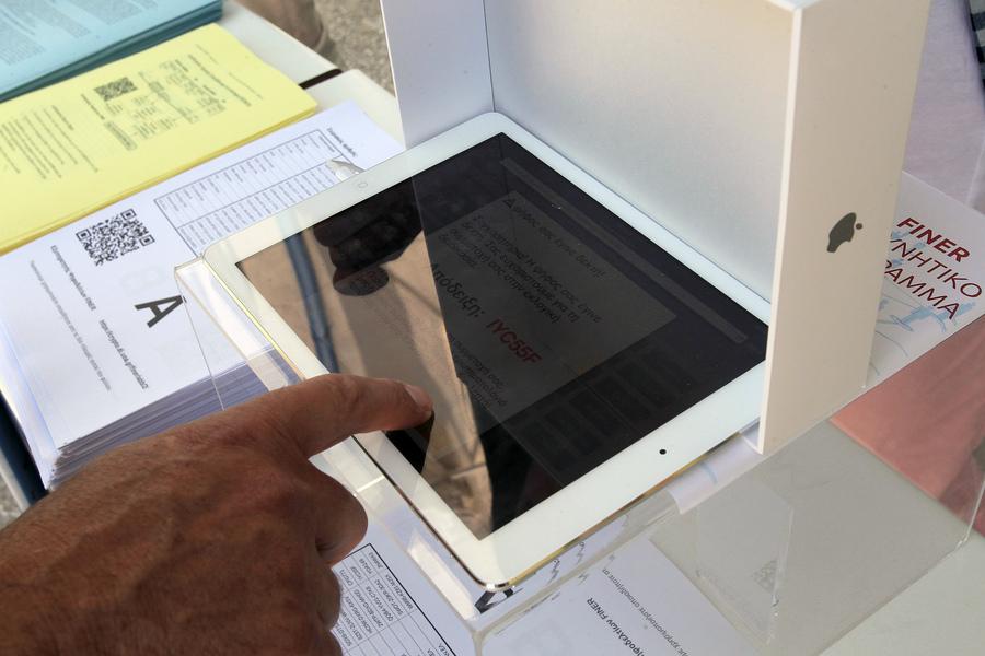 Δικαστικοί αντιπρόσωποι με… tablets και άλλες καινοτομίες των επερχόμενων εκλογών