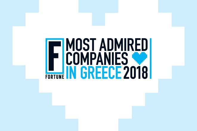 Μοst Admired Companies in Greece 2018: Η μεγαλύτερη έρευνα εταιρικής φήμης επιστρέφει!