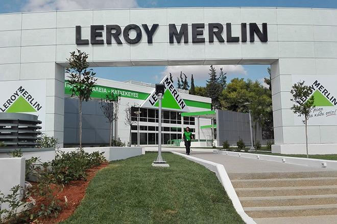 LEROY MERLIN: Το σχέδιο για να «κατακτήσει» την αθηναϊκή αγορά