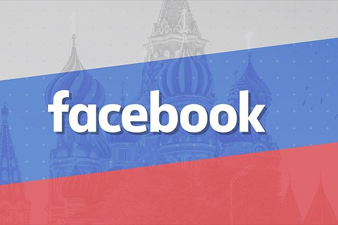 Ρωσία: Μετά το Telegram σειρά έχει το… Facebook