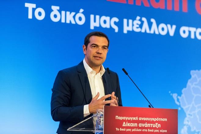 Ο πρωθυπουργός Αλέξης Τσίπρας, μιλάει στο 13ο Περιφερειακό Συνέδριο για την Παραγωγική Ανασυγκρότηση του Νοτίου Αιγαίου, με θέμα «Ένα Αναπτυξιακό Οικοσύστημα», στο Rodos Palace Hotel, την Τρίτη 17 Απριλίου 2018, στη Ρόδο. ΑΠΕ ΜΠΕ/ ΑΠΕ/ ΔΑΜΙΑΝΙΔΗΣ ΛΕΥΤΕΡΗΣ