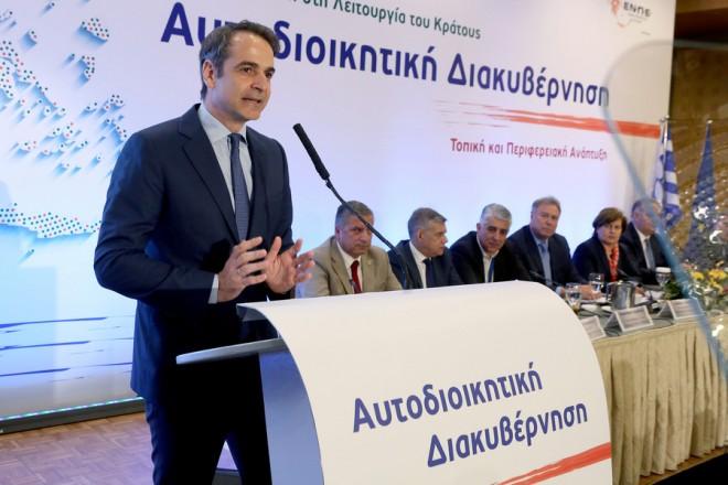 Ο πρόεδρος της ΝΔ Κυριάκος Μητσοτάκης  παρουσιάζει τις θέσεις του κόμματος του  στο συνέδριο ΚΕΔΕ ΕΝΠΕ, Πέμπτη 19 Απριλίου 2018. Οι εργασίες του κοινού συνεδρίου της ΚΕΔΕ και της ΕΝΠΕ διεξάγονται Caravel μα κεντρικό θέμα την Μεταρρύθμιση στη λειτουργία του κράτους, Αυτοδιοικητική Διακυβέρνηση, Τοπική & Περιφερειακή Ανάπτυξη. ΑΠΕ ΜΠΕ/ΑΠΕ ΜΠΕ/Βαρδουλάκης Β