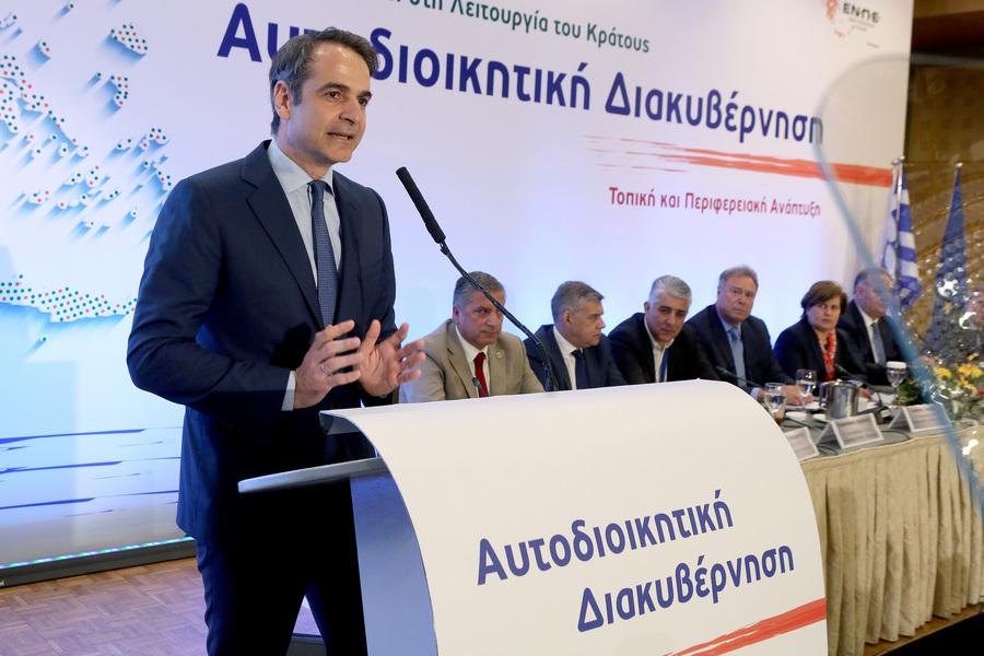 Μητσοτάκης: Χωρίς απλή αναλογική οι αυτοδιοικητικές εκλογές
