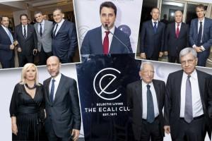 ecali_GALA