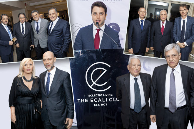 Repositioning Greece: Ένας νέος επιχειρηματικός «θεσμός» με την υπογραφή του Ecali Club