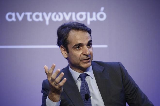 """Ο πρόεδρος της ΝΔ Κυριάκος Μητσοτάκης μιλάει κατά τη διάρκεια διήμερου συνεδρίου με θέμα """"Σχεδιάζουμε το μέλλον με επενδύσεις"""", που διοργανώνει ο ΣΕΒ, στο ξενοδοχείο Κάραβελ,  Αθήνα Τρίτη 24 Απριλίου 2018.  ΑΠΕ-ΜΠΕ/ΑΠΕ-ΜΠΕ/ΓΙΑΝΝΗΣ ΚΟΛΕΣΙΔΗΣ"""