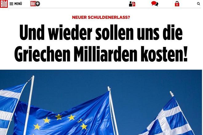 Bild: «Και πάλι οι Έλληνες θα μας κοστίσουν δισεκατομμύρια!»