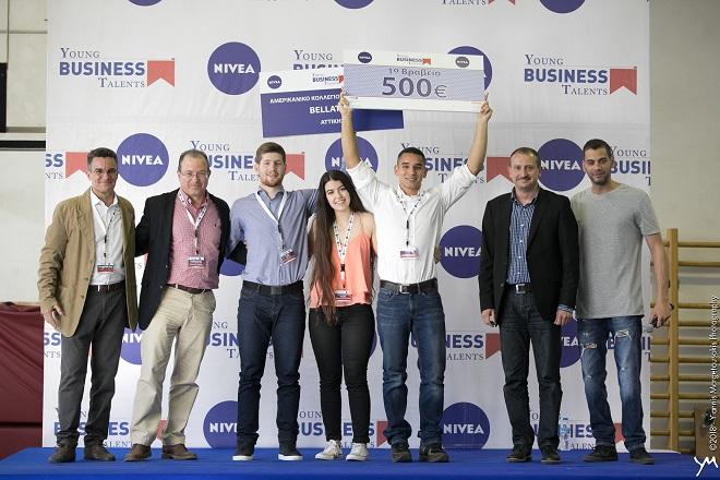 Στην 1η θέση του Young Business Talents 2017-2018 η μαθητική ομάδα «Bellatrix»