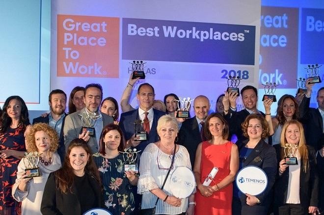«Best Workplaces»: Οι εταιρείες στην Ελλάδα με το καλύτερο εργασιακό περιβάλλον για το 2018