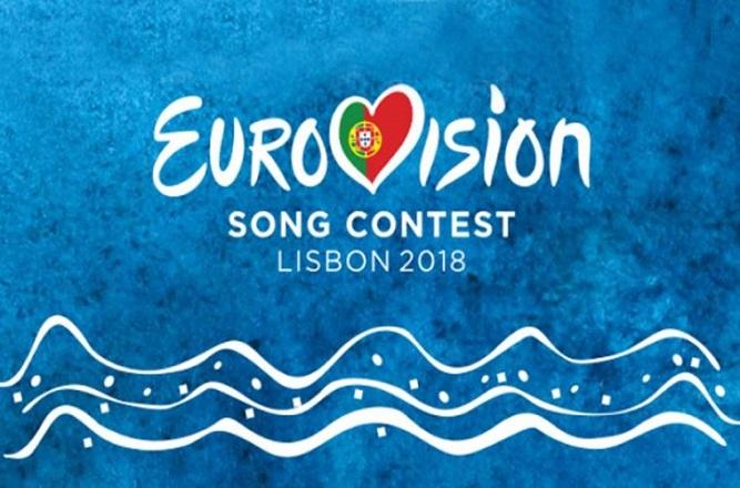 Στην τελική ευθεία για τη Eurovision 2018 στην Πορτογαλία