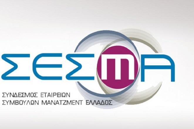 Πιο αισιόδοξοι οι σύμβουλοι management για την ελληνική οικονομία το 2018