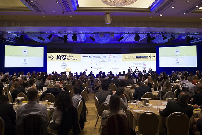 14ο Athens Tax Forum: Η υψηλή φορολογία και η αναμόρφωση των δημοσιονομικών στόχων