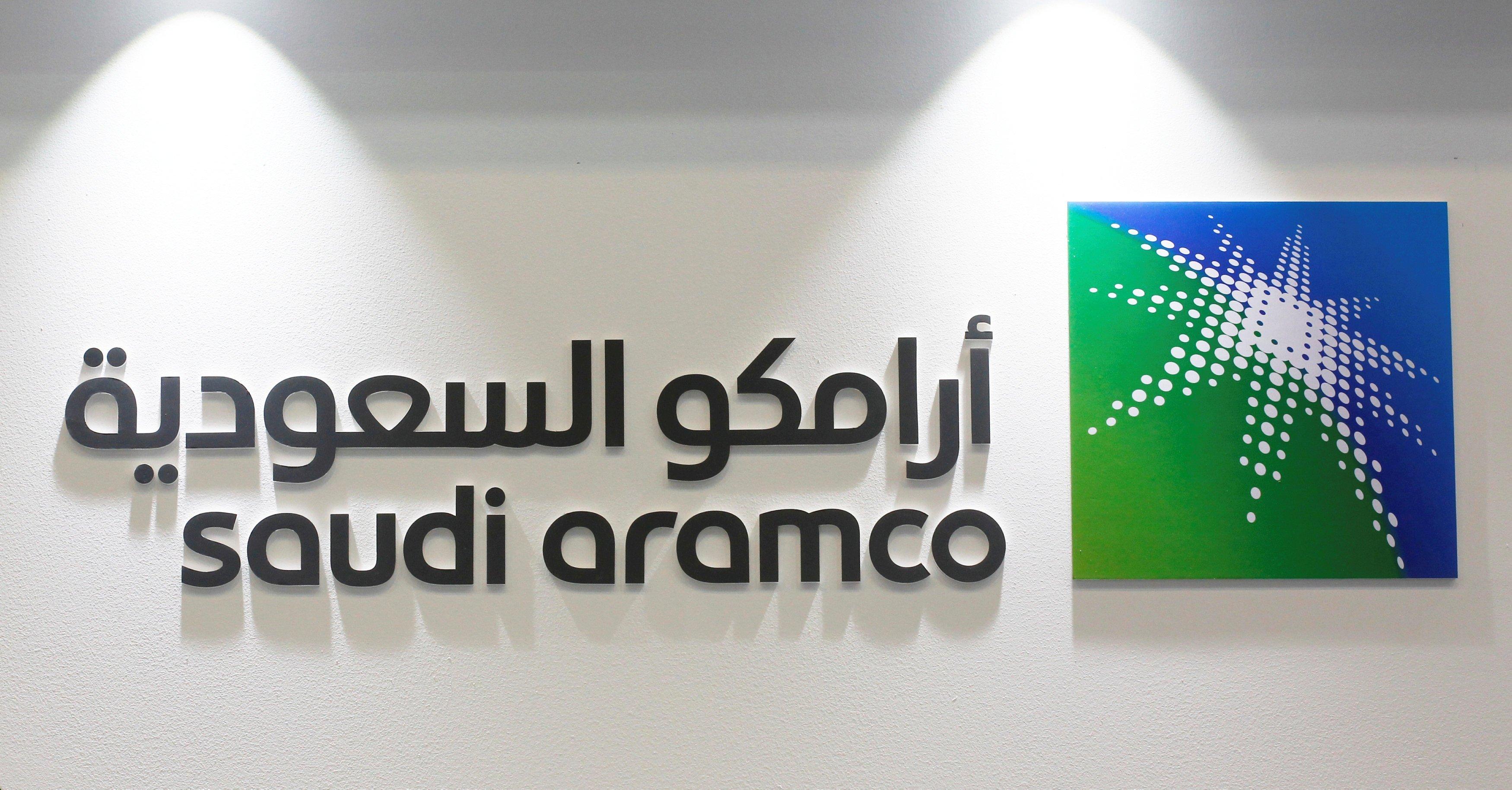 Διορίστηκε η πρώτη γυναίκα Διοικητικό Συμβούλιο της σαουδαραβικής Aramco