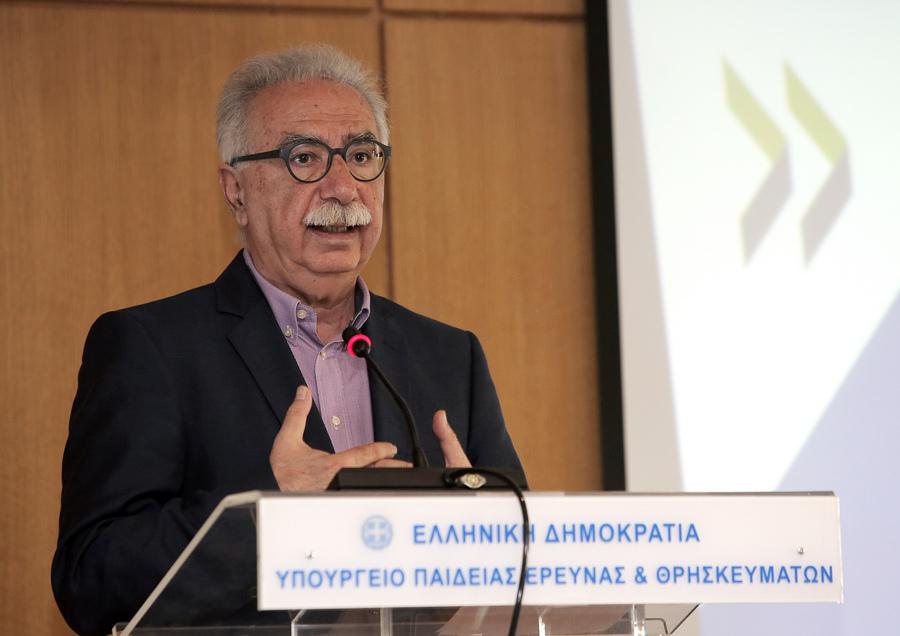 Γαβρόγλου: Ενίσχυση των πανεπιστημίων με πρόσληψη νέων επιστημόνων