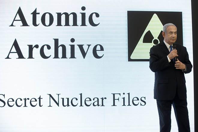 ΙΑΕΑ: «Καμία αξιόπιστη ένδειξη» πως το Ιράν ανέπτυξε πυρηνικά όπλα μετά το 2009