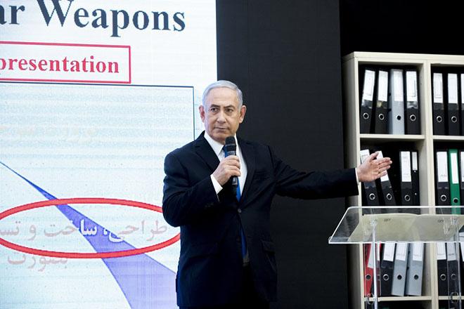 ΗΠΑ: «Πειστικές» οι καταγγελίες Νετανιάχου για το πυρηνικό πρόγραμμα του Ιράν