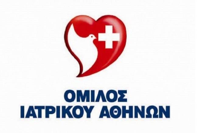 Ο Όμιλος Ιατρικού Αθηνών «μάχεται» για τον επαναπατρισμό των Ελλήνων γιατρών