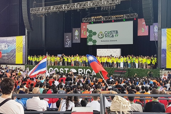 COSMOTE-Ekpaideutiki-Rompotiki-Olimpiada-Costa-Rica2017 (1)