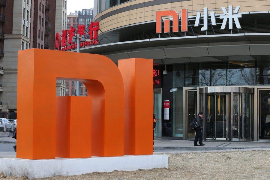 Xiaomi: Καλύτερα του αναμενόμενου τα έσοδα τριμήνου- Αύξηση 22,4% στα καθαρά κέρδη σε ετήσια βάση