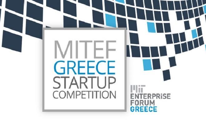 MITEF-GREECE-STARTUP