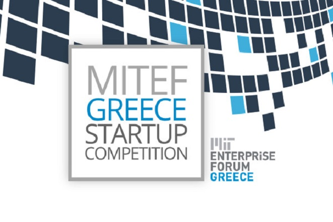 MITEF Greece Startup Competition 2018: Pitch Night