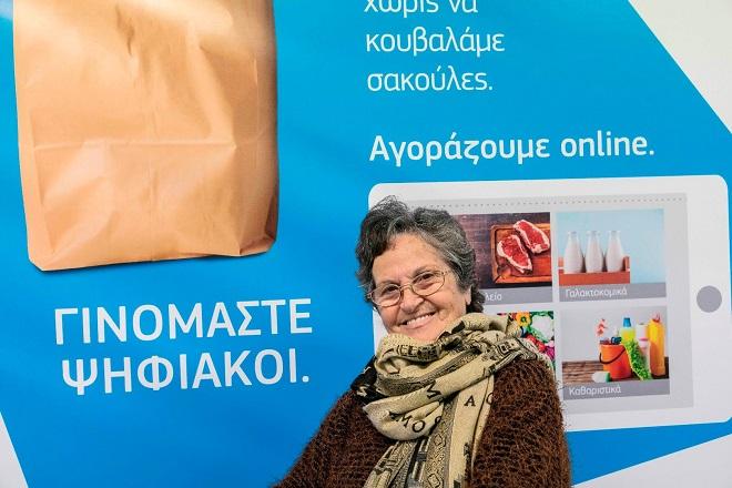 COSMOTE: Δωρεάν μαθήματα χρήσης ψηφιακών μέσων για ανθρώπους μεγαλύτερης ηλικίας