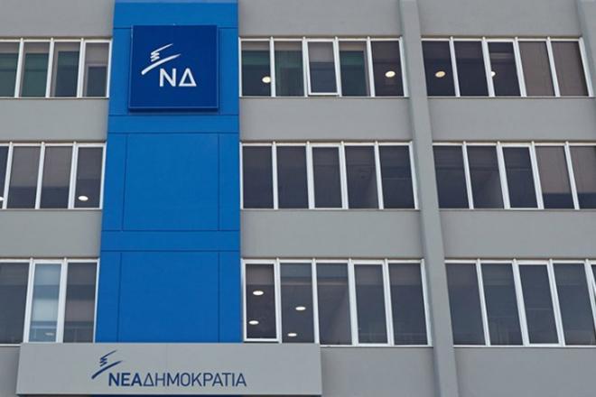 ΝΔ: Χρειάστηκαν τέσσερις μέρες για να συνειδητοποιήσει ο κ. Τσίπρας τις αυτονόητες πολιτικές ευθύνες