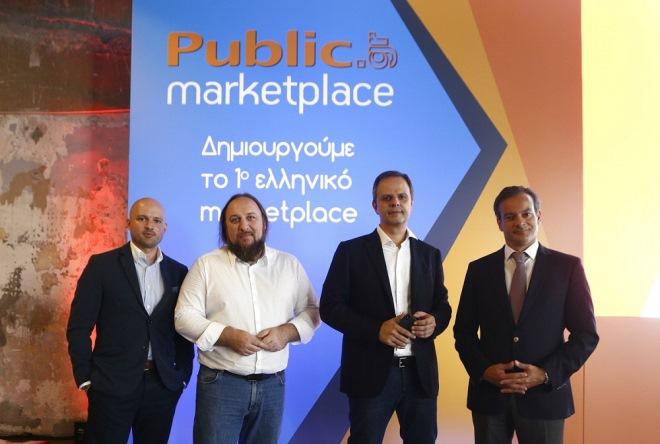 Public: Το «ελληνικό Amazon» και η ψηφιακή ευκαιρία των μικρότερων εταιρειών