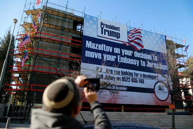 Οι ΗΠΑ μεταφέρουν την πρεσβεία τους στην Ιερουσαλήμ – Το επικίνδυνο στοίχημα του Τραμπ