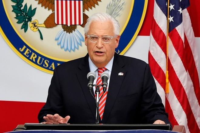 Οι ΗΠΑ άνοιξαν επίσημα την πρεσβεία τους στην Ιερουσαλήμ