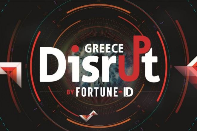 Disrupt-main-picture-for-about-us (1)