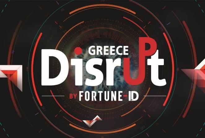 ΣΟΛ: Γιατί συμμετέχουμε στο Disrupt Greece, τι θα προσφέρουμε στις ομάδες