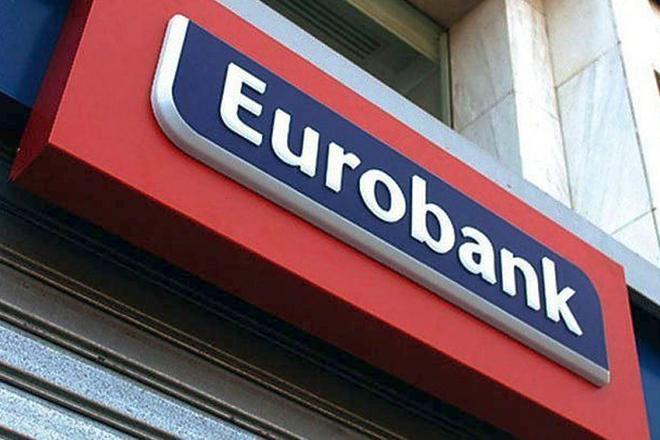 Eurobank: Στα 113 εκατ. τα κέρδη στο α΄ εξάμηνο