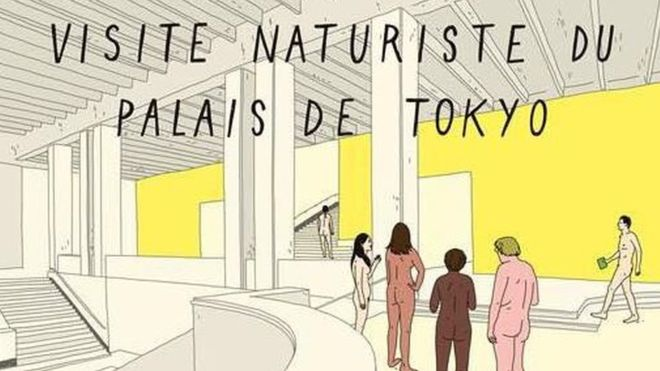 palais-de-tokyo-paris2
