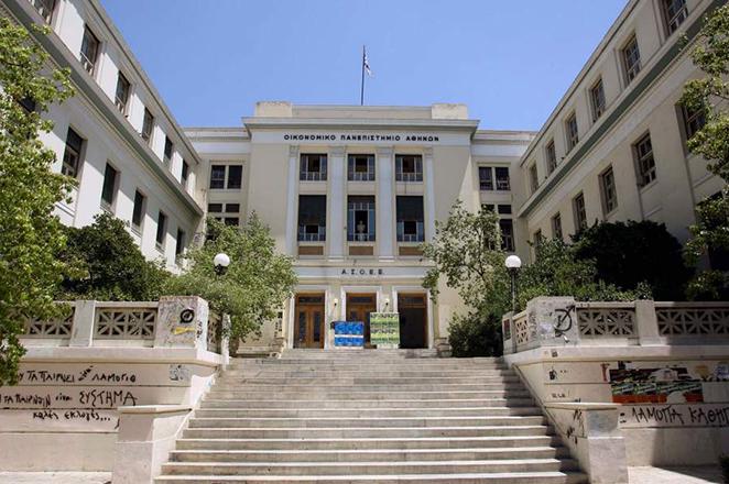 Σε δημόσια διαβούλευση η ρύθμιση για το ακαδημαϊκό άσυλο