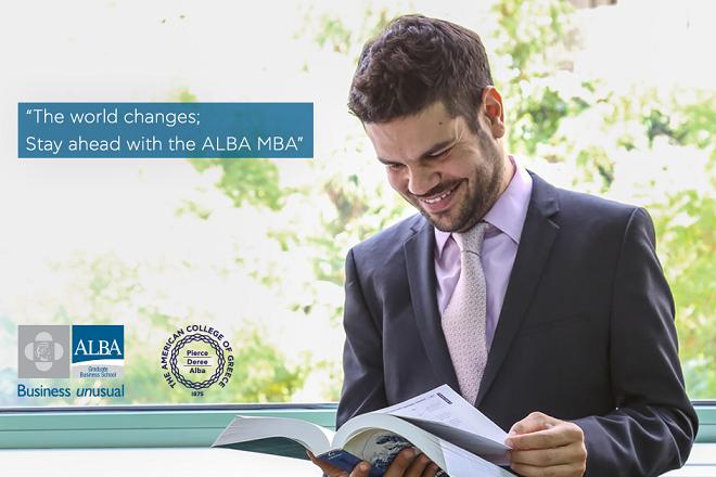 Ποια η αναγκαιότητα για MBA σε έναν κόσμο που αλλάζει;