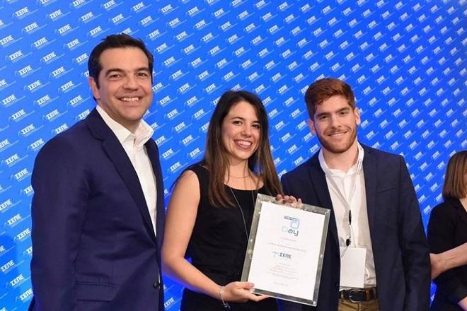 Διάκριση της startup isMOOD στο Digital Economy Forum 2018